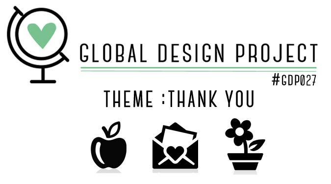 global-design-project-027